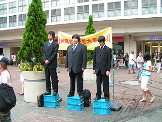 8月10日(水) 今日の渋谷109前交差点_b0056983_1220129.jpg
