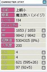 d0030588_0361988.jpg