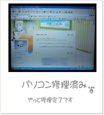 d0030994_23301728.jpg