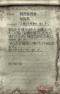 c0045001_20222161.jpg
