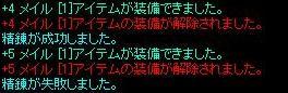 d0041412_1812488.jpg