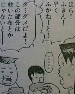 THE 3名様_c0025217_1721715.jpg