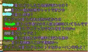 e0030520_23562149.jpg