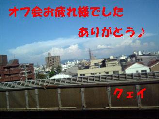c0048625_13153181.jpg