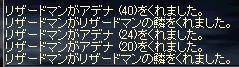 e0033356_2359420.jpg