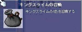 d0067669_15161892.jpg
