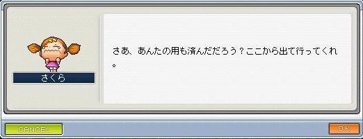 d0060270_12174965.jpg