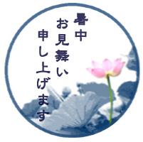 b0011287_1125090.jpg