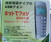 b0006404_2034536.jpg