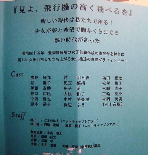 京都橘大学文化政策学科一回生がお芝居と制作をしています、ぜひ_c0009815_18163617.jpg