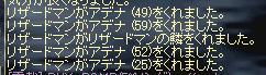 e0033356_005329.jpg