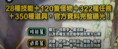 b0051259_2005113.jpg