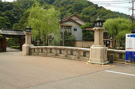 ■ 夢テーブル委員会2005年8月例会_b0010162_10344941.jpg
