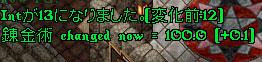 b0022669_130589.jpg