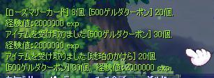 d0058993_1945584.jpg