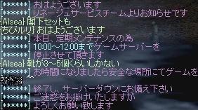 b0056117_9164910.jpg