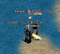 b0011730_6292079.jpg