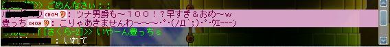 e0046652_091087.jpg