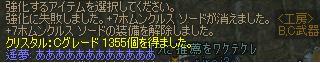 e0048775_19585.jpg