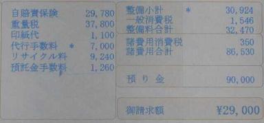b0052195_9514946.jpg