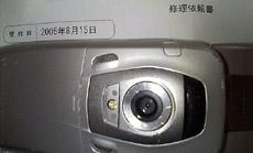b0011910_1744133.jpg