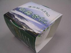 b0020111_12591866.jpg