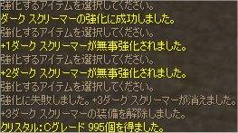 c0036411_15511948.jpg