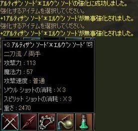 e0018411_0415535.jpg