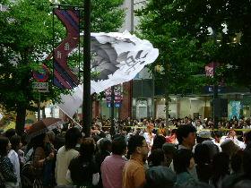 YOSAKOIソーラン祭り_e0012815_20563653.jpg