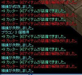 b0058931_14414525.jpg