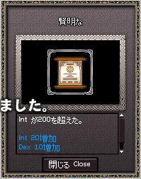 d0008531_1951174.jpg