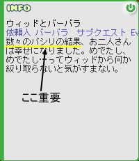 c0003333_1826775.jpg