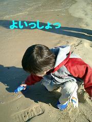e0012343_7373014.jpg