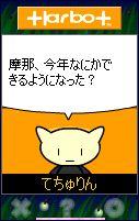 b0058448_328228.jpg