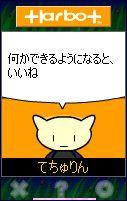 b0058448_3292510.jpg
