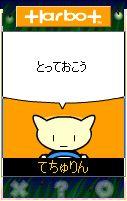 b0058448_333265.jpg