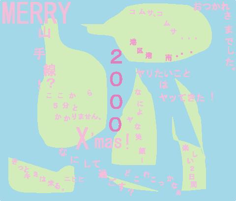 b0007252_210238.jpg
