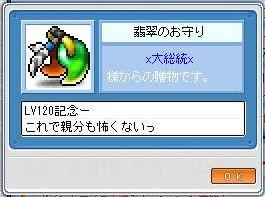 c0001370_11433830.jpg