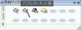 c0072582_2248439.jpg