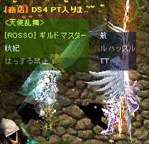 d0061995_10103693.jpg