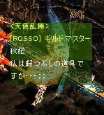 d0061995_101593.jpg