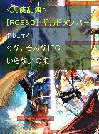 d0061995_10324616.jpg