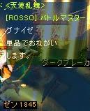 d0061995_10353254.jpg