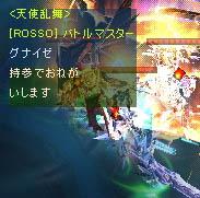 d0061995_10364496.jpg