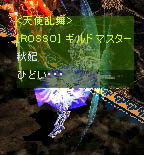 d0061995_103954.jpg