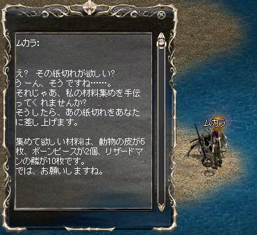c0045001_1185140.jpg