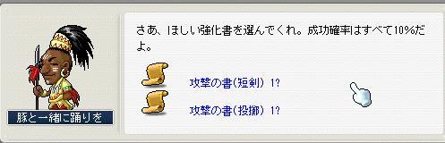 b0042704_116666.jpg