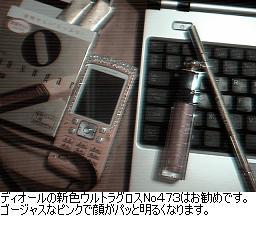 b0059410_18595834.jpg