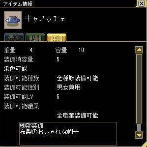d0041815_20172096.jpg