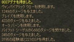 c0019024_10263059.jpg